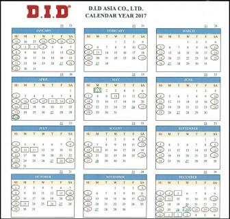 Calendar Update 2017